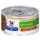 pd-metabolic-feline-vegetable-and-chicken-stew-canned